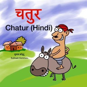 Chatur Book Tour